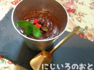 バレンタインにおすすめ!マシュマロで作るかんたんチョコムース
